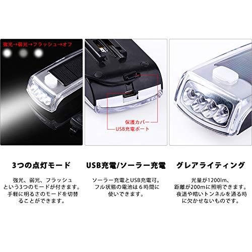 VGEBY『自転車ソーラー充電ライト』