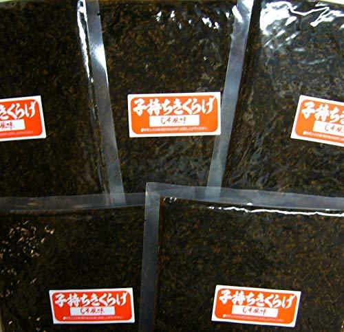 元祖子持ちきくらげ佃煮(ししゃもきくらげ)便利な小分けパック230g×5袋
