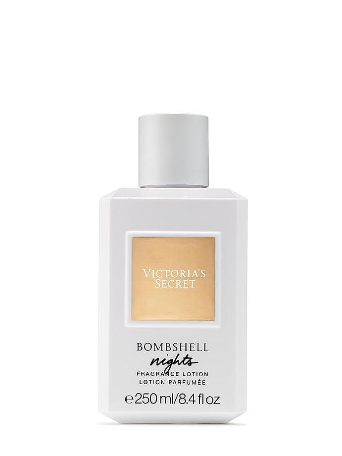 聖人検索エンジンマーケティング振幅Bombshell Nights (ボムシェル ナイツ) 8.4 oz (252ml) Fragrance Body Lotion ボディーローション by Victoria's Secret for Women