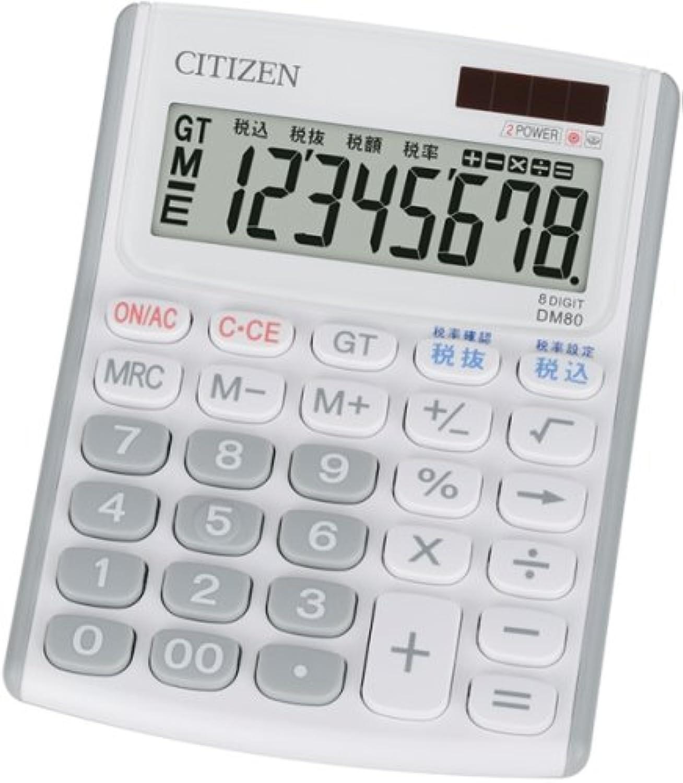 シチズン ミニデスク型電卓(8桁表示) DM80