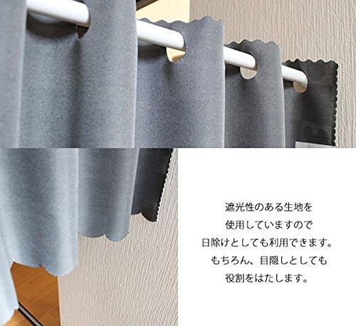 StorePocket『遮光性カフェカーテン/チェック柄シルエットミッキー』