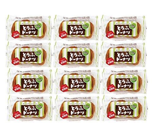 無添加 国産 おとうふやさんがつくった とうふドーナツ バニラ味( 4個入り)×12個★送料無料 宅配便★国産大豆100%のお豆腐屋さんの豆腐と、国産小麦・砂糖・卵でドーナツを作りました。香り立つバニラ味。