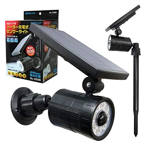 オンロード(OnLord) ソーラーライト センサーライト 防犯カメラ型 スポットライト 人感センサー 屋外 防水 明るい OL-332B