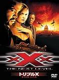 トリプルX:ネクスト・レベル[DVD]
