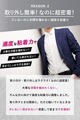 MENON日本製脇汗パッドメンズ使い捨て汗取りパッド大容量60枚(30セット)清涼成分配合脇汗男性用ボディケア汗ジミ・臭い予防にパッドシールメノン