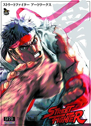 SF20: The Art of Street Fighter