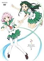 夏色キセキ 2【通常版】 [DVD]