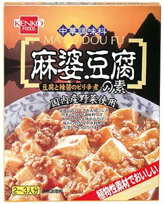 健康フーズの麻婆豆腐の素160g×2個 JAN: 4973044099964