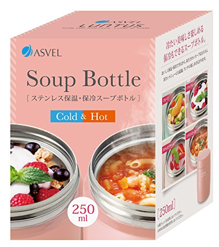 アスベルランタスステンレス保温・保冷スープボトル(S)ピンクHLB-SR250
