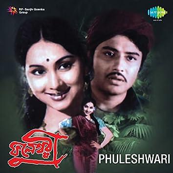 Phuleshwari (Original Motion Picture Soundtrack)
