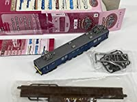 鉄道 コレクション 20 弾 クモヤ 145 4単品