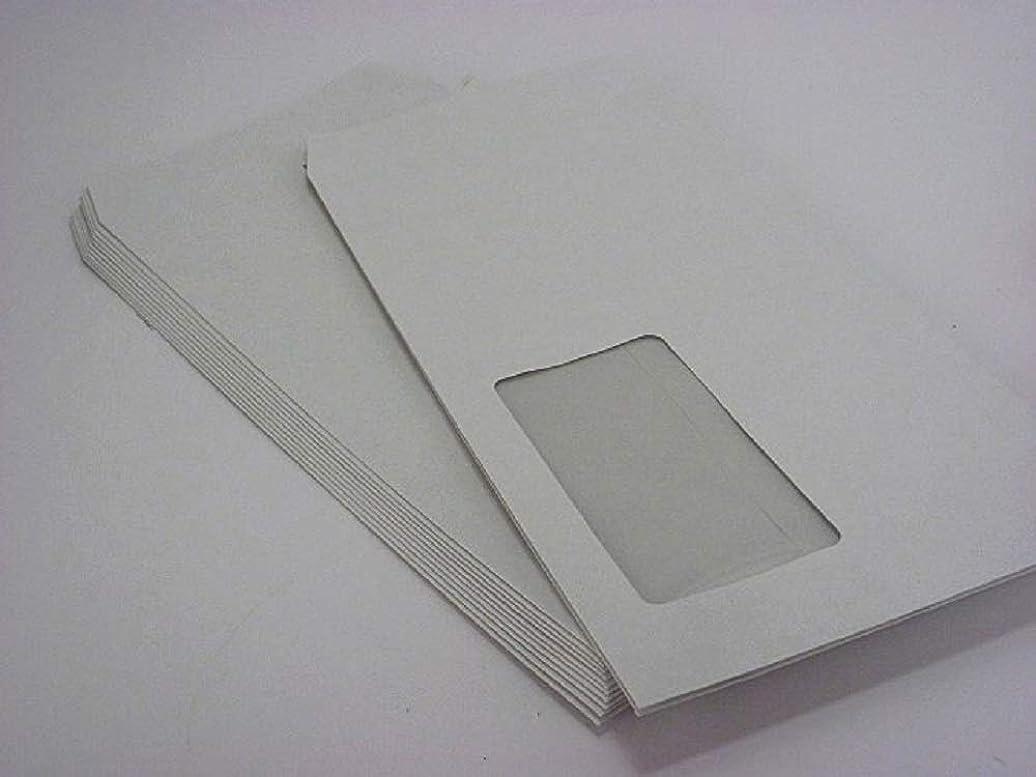 おとこチキン思慮深い長3封筒 セロ窓付 (中身が見えない)プラテクトホワイト 80g 1,000枚(3A0990)