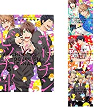 ヤリチン☆ビッチ部 1-4巻 新品セット