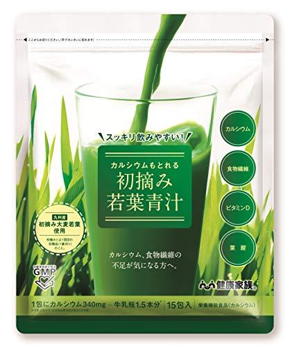 【健康家族】 カルシウムもとれる初摘み若葉青汁 60g(4g×15包)