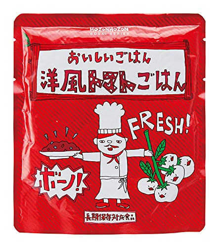 【 おいしいごはん 洋風トマトごはん 7657 】 特定原材料27品目不使用 非常食