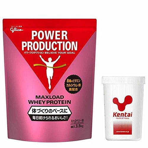 Glico(グリコ)Kentai(ケンタイ) グリコ マックスロードホエイプロテイン3.5kgストロベリー味+Kentaiプロテインシェーカーセット G76033-K005