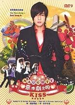 Mischievous Kiss / Naughty Kiss / Playful Kiss (All Region 4 DVDs, Korean TV Drama, English Sub)