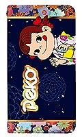 [Xperia 1 802SO] ベルトなし スマホケース 手帳型 ケース 8252-C. お祭り かわいい 可愛い 人気 柄 ケータイケース 不二家 ペコちゃん グッズ