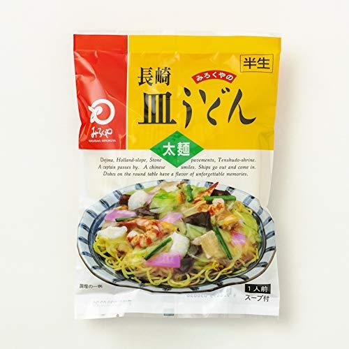 【公式】みろくや 長崎皿うどん(太麺) スープ付 太麺100g×1袋入