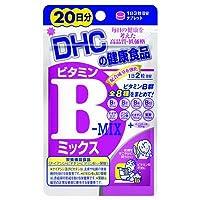 DHCビタミンBミックス20日【9個セット】
