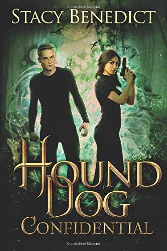 スタイル親密な育成Hound Dog Confidential (Primordial Realms)