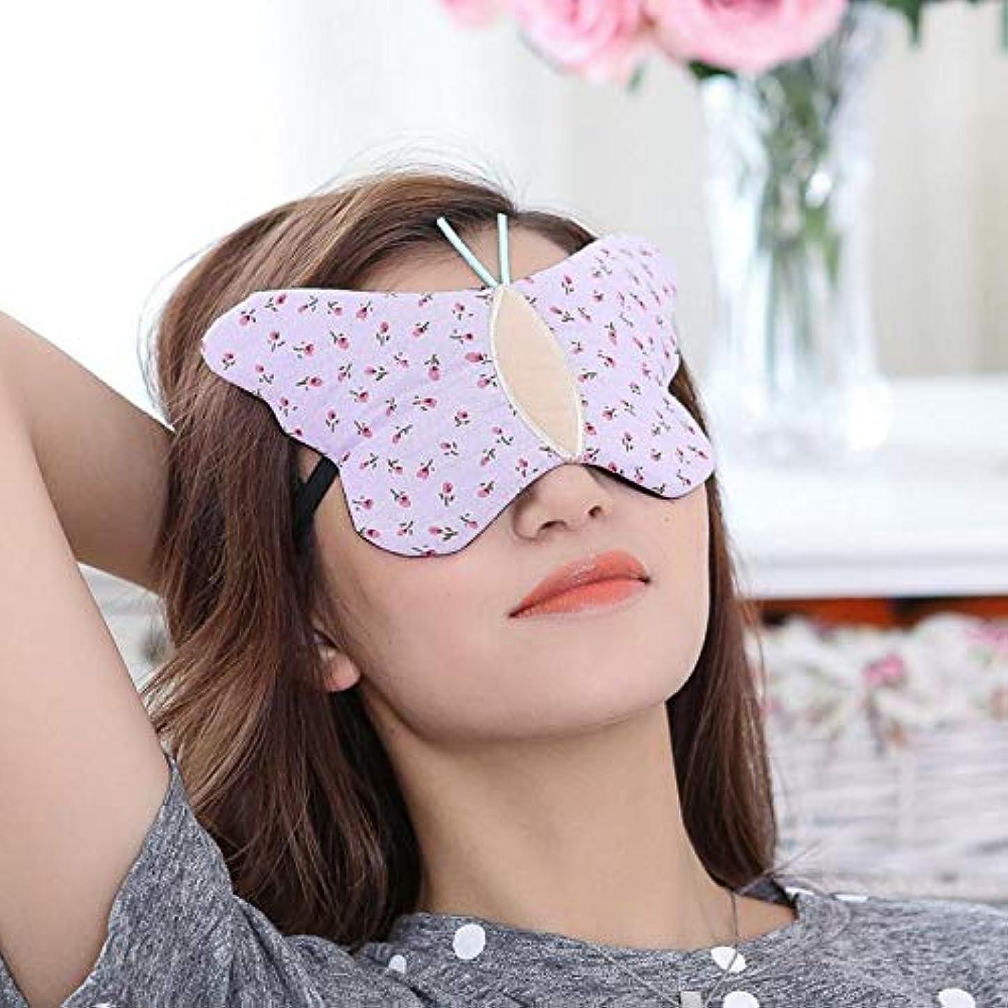 気を散らす引き金テープ注熱い販売の新しいスタイルの蝶型素敵な日よけカバーすべて綿素材旅行睡眠マスク仮眠目隠し無料ショッピング