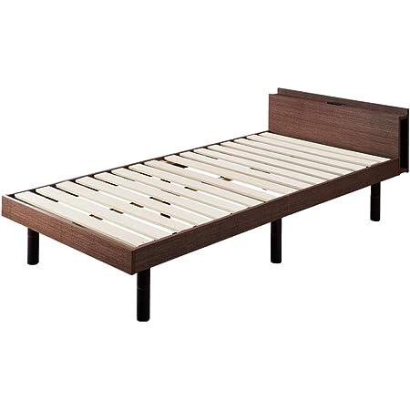 アイリスプラザ ベッド すのこベッド 棚付き コンセント付き 高さ調整 ウォールナット ダブル TKSB-D