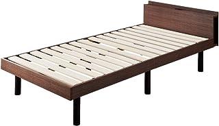 アイリスプラザ ベッド すのこベッド 棚付き コンセント付き 高さ調整 ウォールナット シングル TKSB-S
