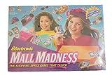 Electronic Mall Madness (Blue Box - 1996)