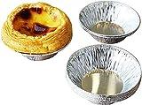 500 PCS Mini Tart Pan, 100% antiadherente de aluminio Huevo de aluminio Molde moldeable Desechable Casa Pastel de hornear Molde Producto alimenticio Fácil de desmolde Apilable Magdalena Pan-7CM bandej