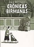 Cronicas Birmanas 3ヲed (SILLÓN OREJERO)