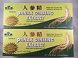 Royal King - Red Panax Ginseng Extract 8000mg (30 Vials X 10ml)
