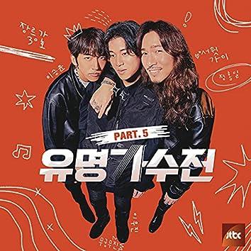 "Famous Singers (From the ""JTBC"" TV Show) Pt.5 (Live)"