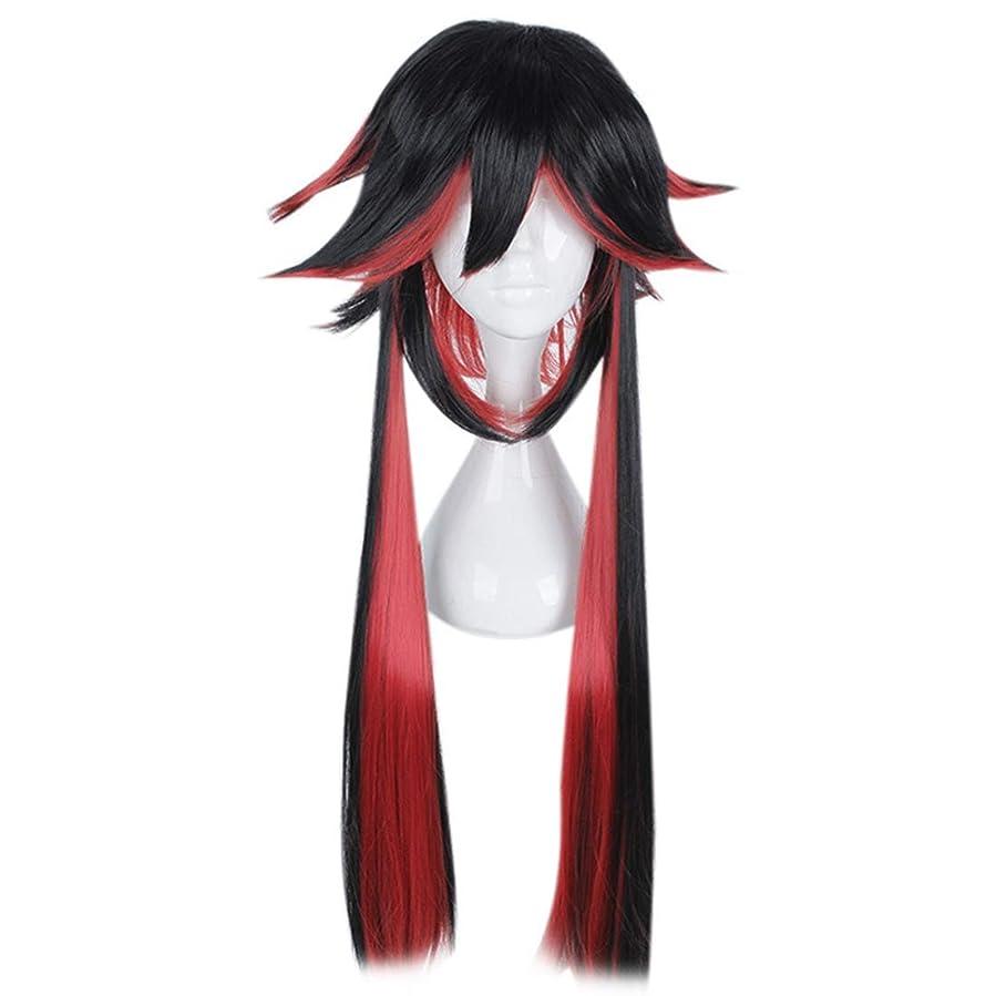 スリルコメンテーターセミナーBOBIDYEE コスプレウィッグ特別な外形スタイリングロングヘアコスミックスカラーウィッグマフィアシリーズアニメかつら合成髪レースかつらロールプレイングかつら (色 : Black and red color)