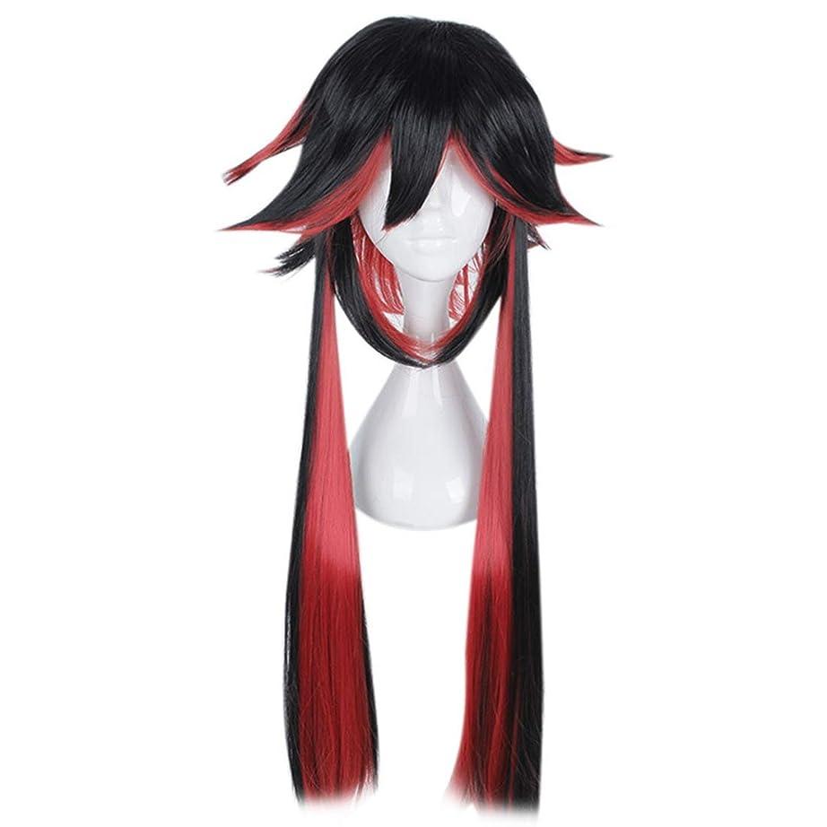 完璧なぬるいうぬぼれたBOBIDYEE コスプレウィッグ特別な外形スタイリングロングヘアコスミックスカラーウィッグマフィアシリーズアニメかつら合成髪レースかつらロールプレイングかつら (色 : Black and red color)