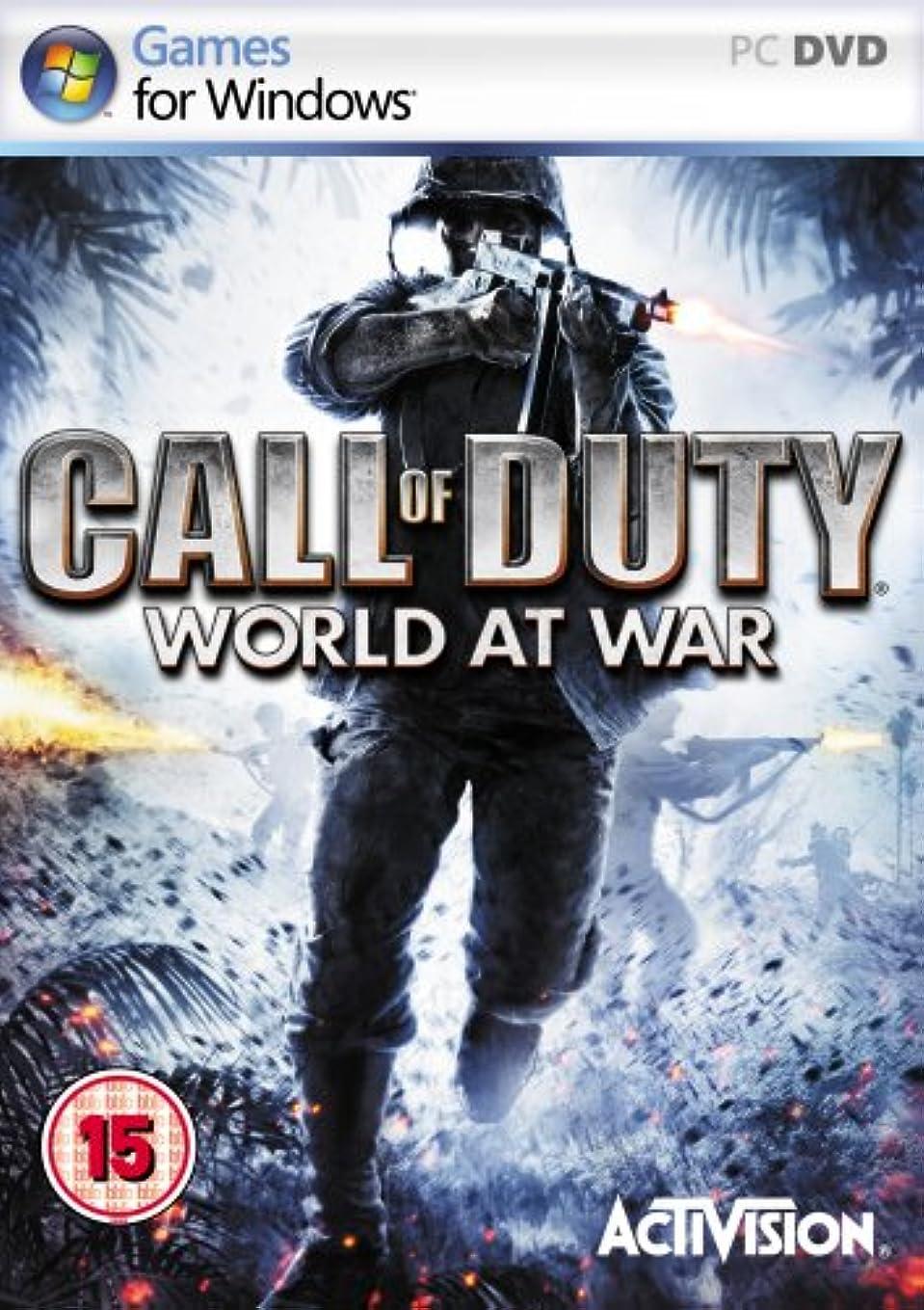 明らかに脆いアカデミックCall of Duty: World at War (PC) (輸入版:UK)