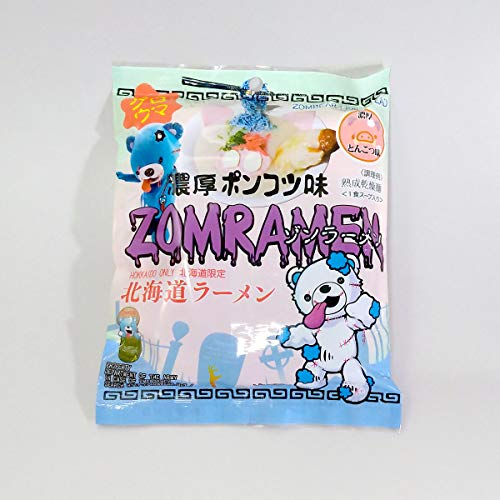 3位:北海道 ハシエンダインターナショナル『ゾンラーメン濃厚ポンコツ味』