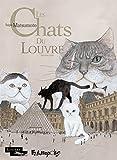 Les chats du Louvre (Tome 1)