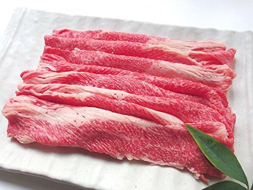厳選 【 黒毛 和牛 牝牛限定 】 バラ しゃぶしゃぶ肉 200g