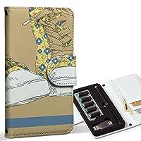 スマコレ ploom TECH プルームテック 専用 レザーケース 手帳型 タバコ ケース カバー 合皮 ケース カバー 収納 プルームケース デザイン 革 靴 おしゃれ ファッション 011042