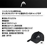 Zoom IMG-2 head pro player cap accessori