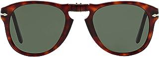 نظارة بيرسول Po0714 افياتور