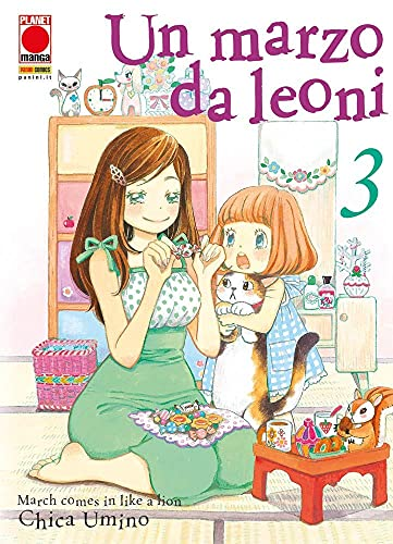 Un Marzo da Leoni N° 3 - Ristampa - Planet Manga - Panini Comics - ITALIANO