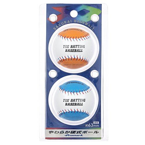 サクライ貿易(SAKURAI) Promark(プロマーク) 野球 硬式 やわらか ボール 硬式ボール C号 ブルーxオレンジ ...