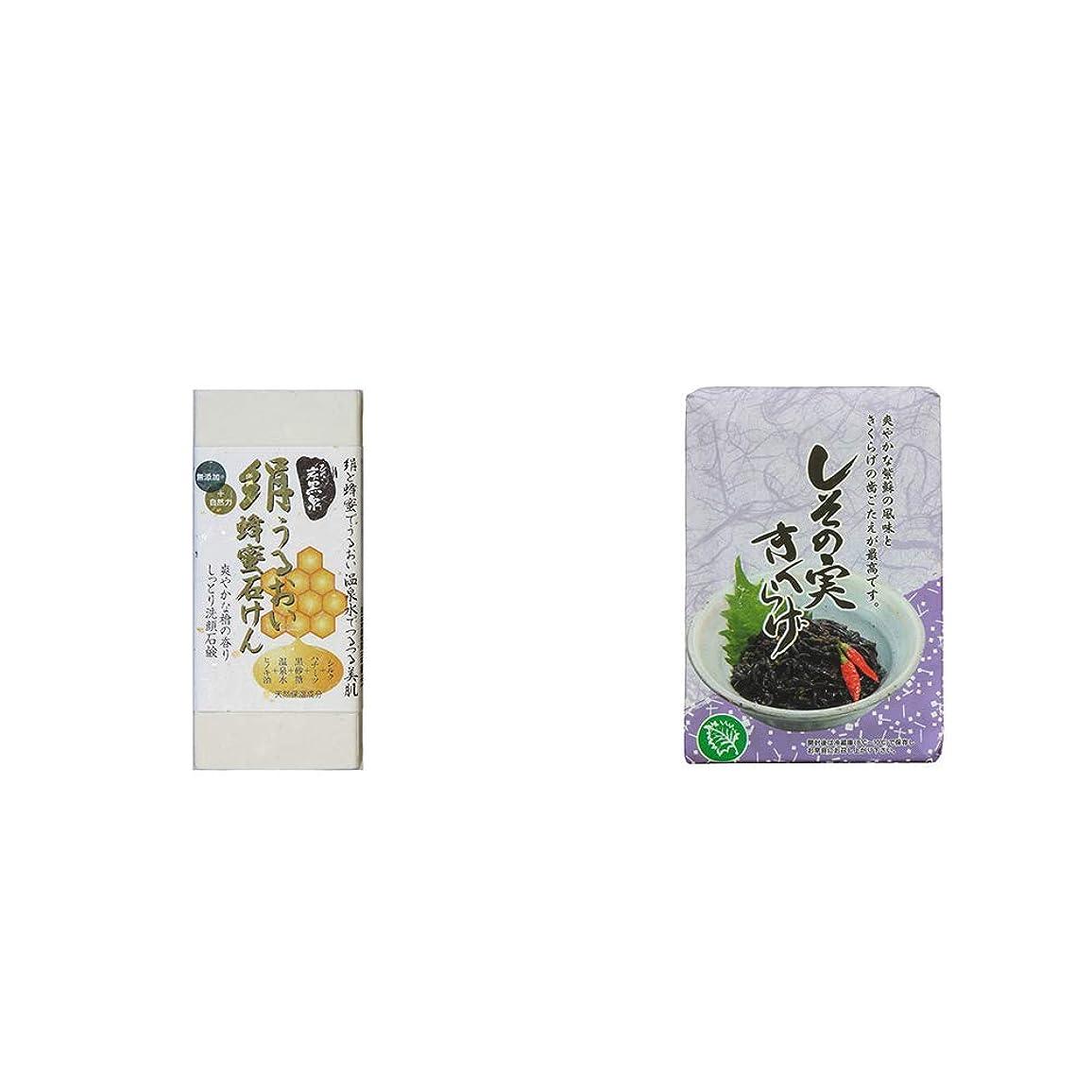 ゴミ箱利用可能なかなか[2点セット] ひのき炭黒泉 絹うるおい蜂蜜石けん(75g×2)?しその実 きくらげ(200g)