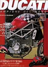 DUCATI campione del mondo 003 (Japan Import)