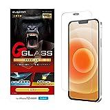 エレコム iPhone 12 mini フィルム 強化ガラス 【高硬度9Hで画面を守る】 エッジ強化 セラミックコート 薄さ 0.21mm PM-A20AFLGGCGOS
