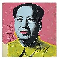 アンディウォーホルのポスターと版画《マオゼドン》ポップアートクリエイティブキャンバス絵画抽象壁アート家の装飾の美学写真58x58cmx1フレームなし