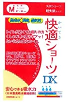 快適ショーツDX(レッド)M