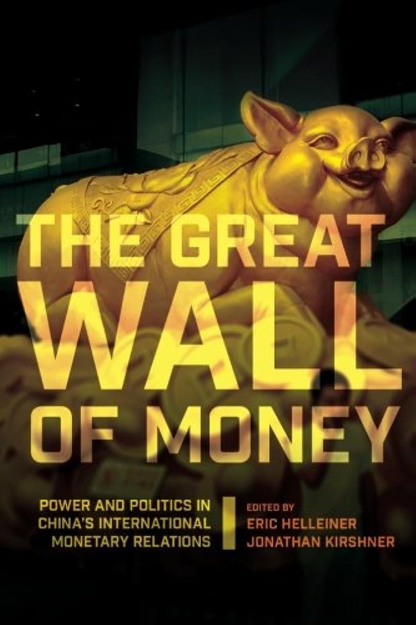 に話すベッドを作るジャーナリストThe Great Wall of Money: Power and Politics in China's International Monetary Relations (Cornell Studies in Money)